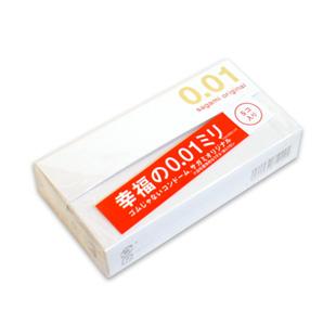 サガミオリジナル001