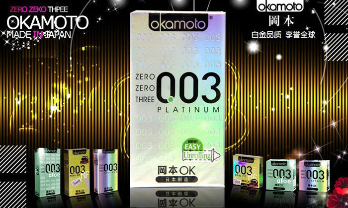 okamoto condom